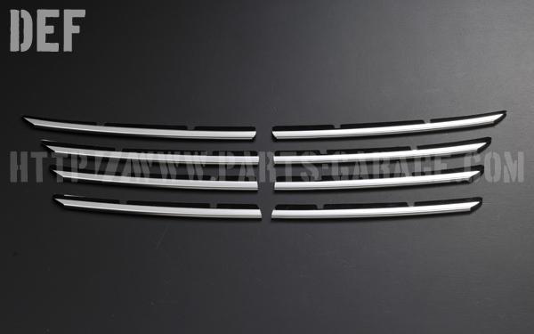 画像3: DEF フロントグリルステンレスカバー CT200h 前期